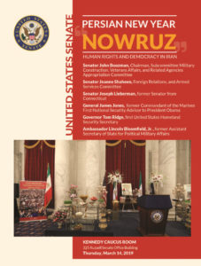 Persian New Year NOWRUZ